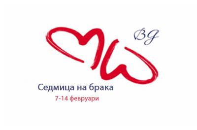 седмица на брака лого