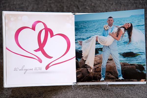 сватбена книга